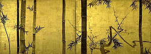 "Image of ""Bamboo and plum tree."""