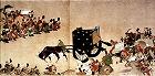 "Image of ""Heiji Monogatari Emaki (illustrated stories about Heiji Civil War)."""