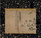 """Image of """"Han-shan and Shi-de."""""""