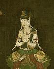 """Image of """"Fugen Bosatsu (Samantabhadra)."""""""