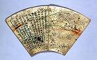 """Image of """"Fan-paper album of Hoke-kyo Sutra."""""""