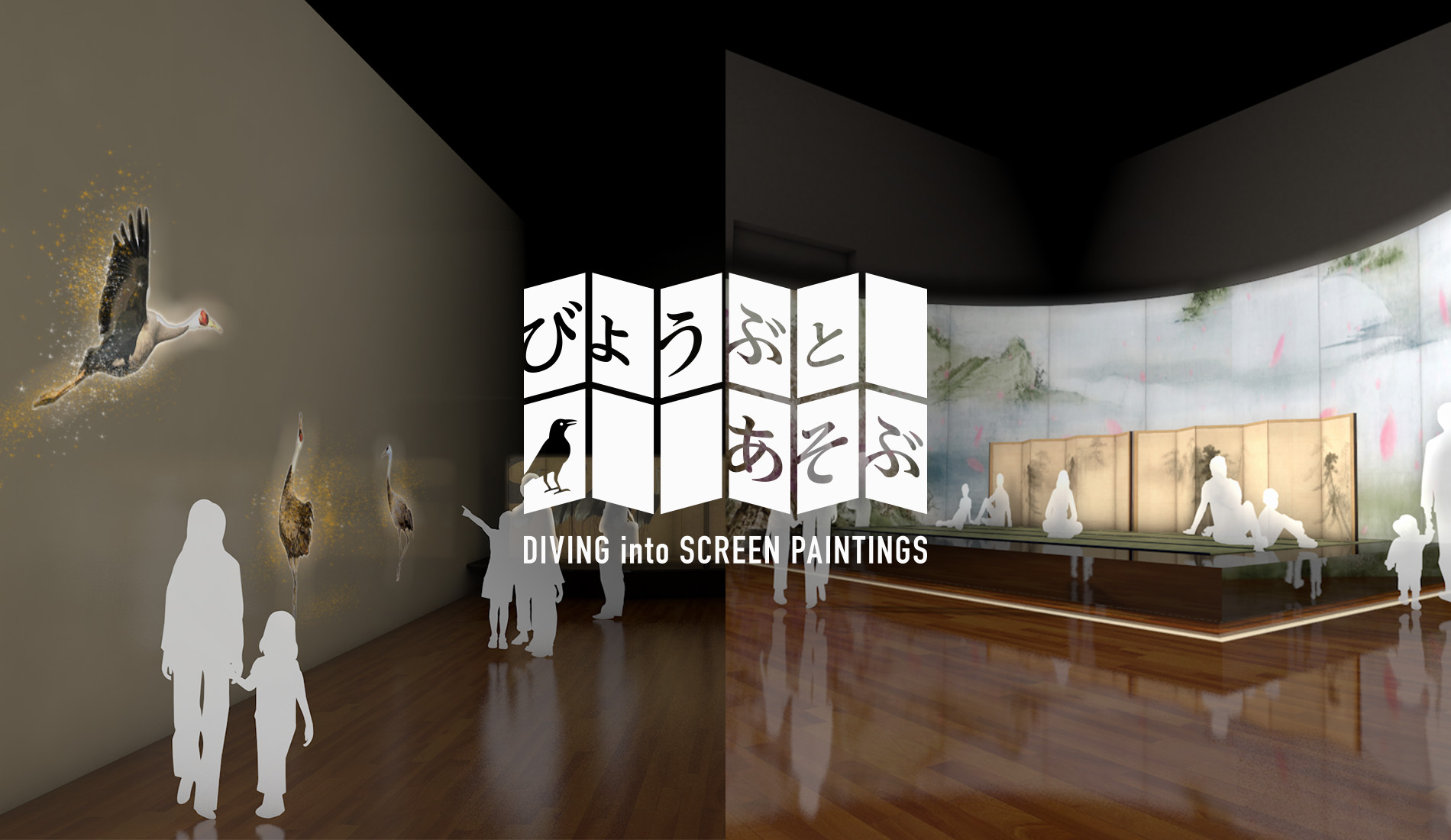 Diving into Screen Paintings: A New Way to Experience Japanese Art