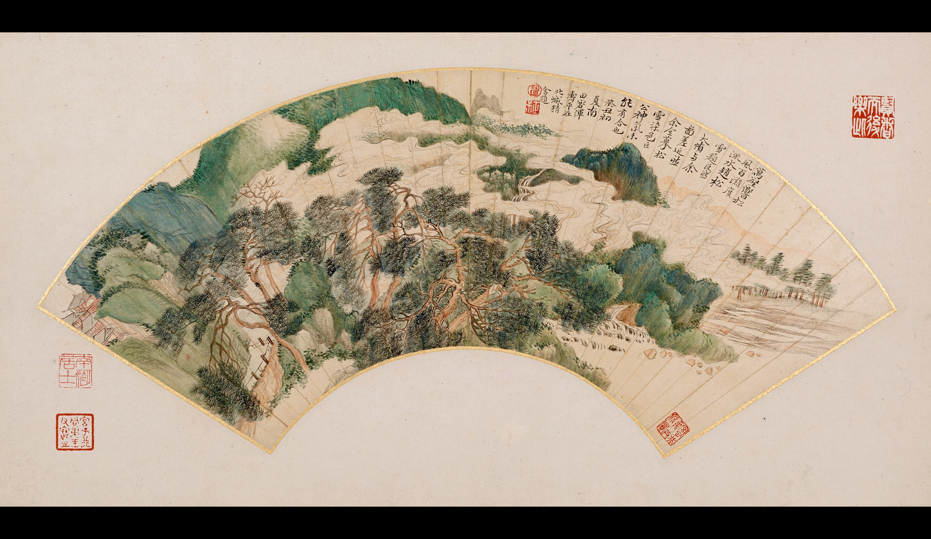 中国書画精華―古典の魅力―