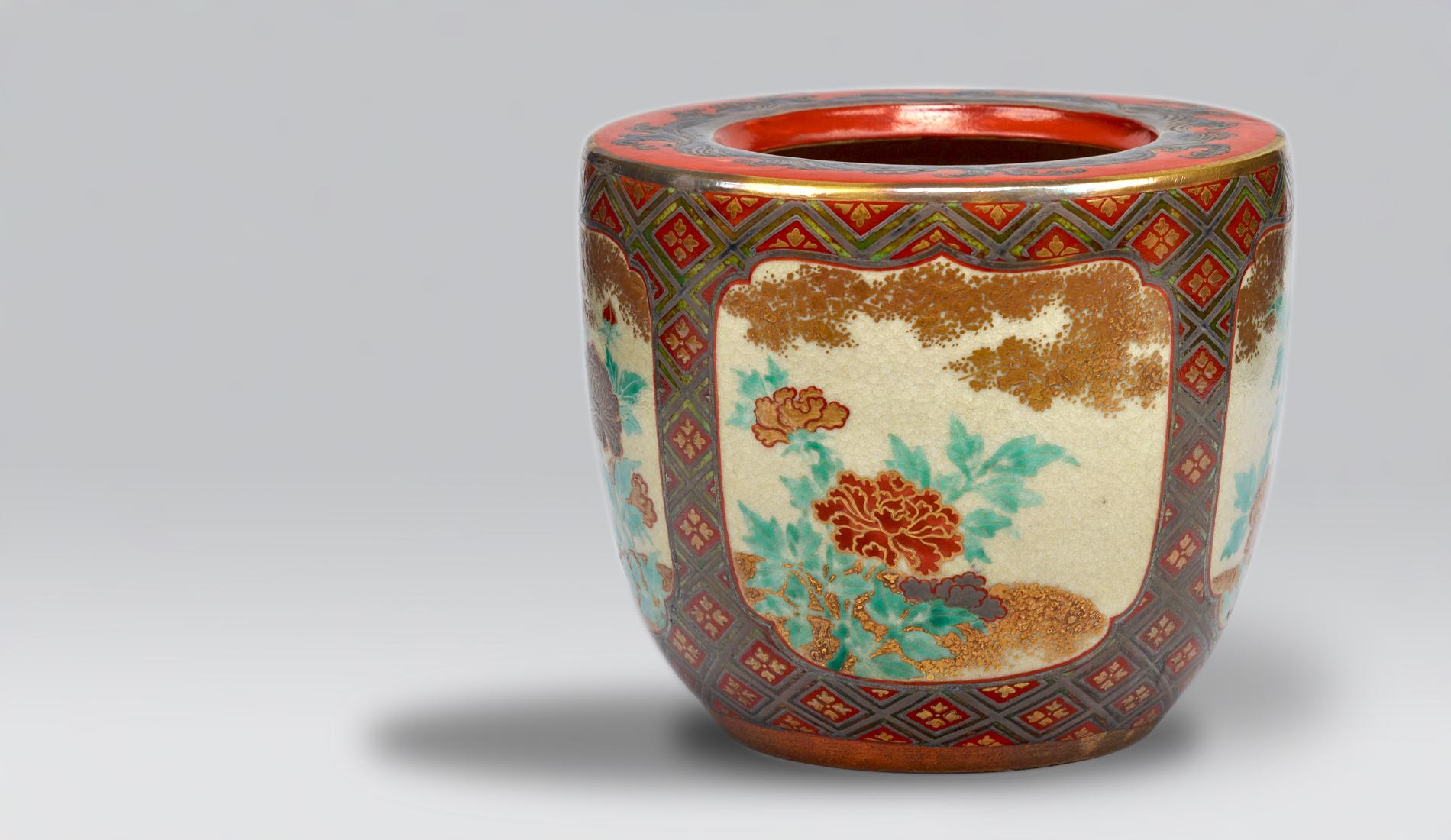 破格から調和へ―17世紀の茶陶