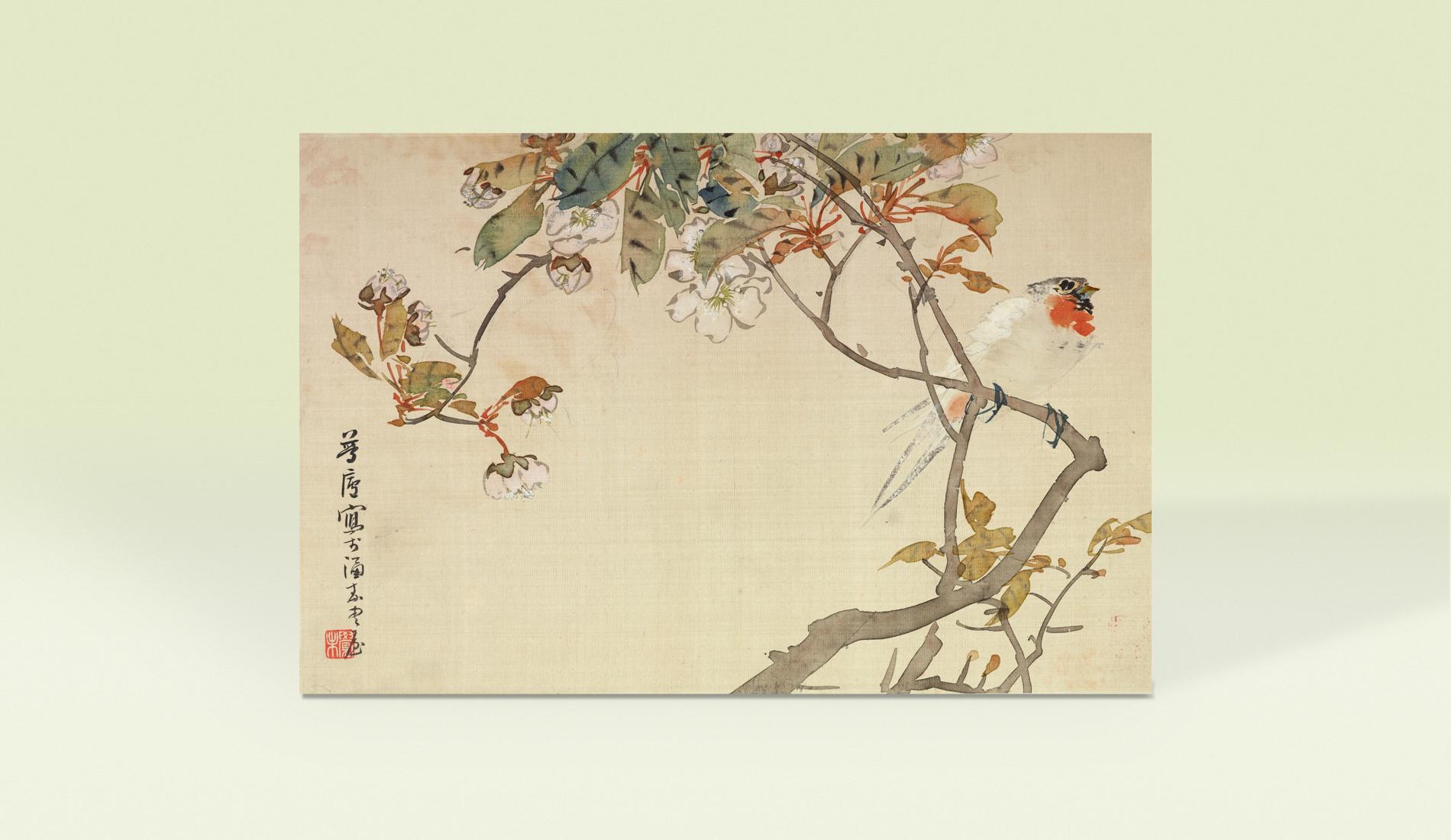 中国近代の上海―海上派の書・画・印―