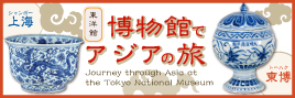 Journey through Asia at the Tokyo National Museum