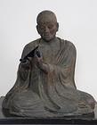 『重要文化財 僧形坐像(伝平清盛像) 鎌倉時代・13世紀 京都・六波羅蜜寺蔵 』の画像