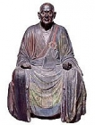 """Image of """"Seated figure of Mukan Fumon Important Cultural Property Kamakura period, 13th century, Ryogin'an, Kyoto"""""""
