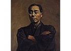 """Image of """"Portrait of Fukuzawa Yukichi (detail), by Matsumura Kikumaro, Keio University, Tokyo"""""""