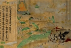"""Image of """"Reproduction of Heike Nokyo Sutra, Reproduced by Tanaka Shinbi, Taisho Period, 20th century (Original: Owned by Itsukushima Shrine, Heian period, dated 1164, National Treasure)"""""""