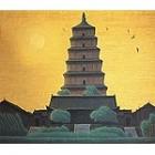 """Image of """"""""Dawn at Dayan Pagoda, Chang'an, China"""", By Hirayama Ikuo, 2000, Yakushiji temple, Nara"""""""