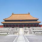 "Image of ""Hall of Supreme Harmony, Palace Museum, Beijing (Image provided by the Palace Museum, Beijing)"""