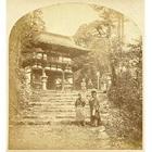 "Image of ""Gate of the Nio Guardian Figures, Kosan-jiPhotograph taken during the Jinshin Survey (detail), By Yokoyama Matsusaburo, Dated 1872, (Important Cultural Property)"""