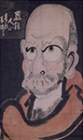 "Image of ""Bodhidharma (Daruma), By Hakuin Ekaku, Edo period, 18th century (Lent by Manju-ji Temple, Oita)"""