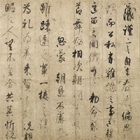 """Image of """"Letter (detail), By Fujiwara no Kozei, Heian period, dated 1020 (Important Cultural Property, Private collection)"""""""