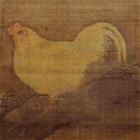 """Image of """"Cockerel and Bamboo (detail), By Luo Chuang, Southern Song dynasty, 13th century (Important Cultural Property)"""""""