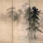 "Image of ""Pine Trees (detail), By Hasegawa Tohaku, Azuchi-Momoyama period, 16th century (National Treasure)"""