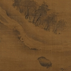 """Image of """"Calf (detail), Inscription by Pingshan Chulin, Yuan dynasty, 14th century (Important Cultural Property)"""""""