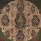 "Image of ""Miroku (Maitreya) Mandala (detail), Kamakura period, 13th century (Important Cultural Property, Lent by Reiunji, Tokyo)"""