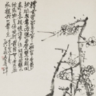 """Image of """"Plum Blossoms (detail), By Wu Changshuo, China, Republic period, dated 1925 (Gift of Mr. Aoyama San'u)"""""""