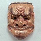 """Image of """"Noh Mask, Obeshimi type, With the carved inscription """"By Itto of Kuji on Sadogashima"""", Muromachi period, 15th century (Lent by Agency for Cultural Affairs)"""""""