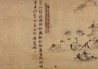 """Image of """"Hanshan and Shide, By Yintuoluo, China, Yuan dynasty, 14th century (National Treasure)"""""""
