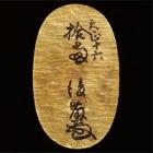 "Image of ""Tensho Hishi (With lozenge-shaped mark) ObanGold coin, Azuchi-Momoyama period, dated 1588 (Gift of Mr. Okawa Isao)"""