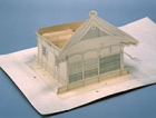 "Image of ""Model of Ginkaku Jishoji's Togudo in Higashiyama, Edo period, 19th century (Gift of Mr. Tokugawa Muneyoshi)"""