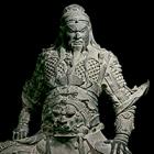 """Image of """"Guan Yu (detail), Ming dynasty, 15th–16th century  (Xinxiang Museum)"""""""