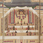 """Image of """"Ceremony at the Royal Court (detail), Joseon dynasty, 19th century"""""""