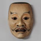 """Image of """"Noh Mask: Mikazuki, With branded mark """"Tenkaichi Zekan"""", Azuchi-Momoyama-Edo period, 16th-17th century"""""""
