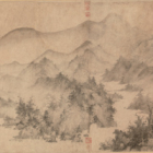 "Image of ""Imaginary Tour through Xiaoxiang (detail), By Li, China, Southern Song dynasty, 12th century (National Treasure)"""