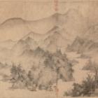 """Image of """"국보 소상강을 누워서 유람하다(부분) 이씨, 중국 남송시대, 12세기"""""""
