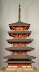 『法隆寺五重塔 1/10模型(原建物:飛鳥時代/国宝) 昭和7年(1932)』の画像