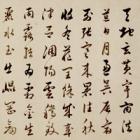 "Image of ""Thousand Character Classic in Cursive Script (detail)By Zhu Shunsui, Edo period, 1663 (Gift of Mr. Ikeda Daishirō)"""