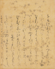 """Image of """"Part of the Collected Poems of Lady Ise (One of the """"Ishiyama Fragments""""), Attributed to Fujiwara no Kintō, Heian period, 12th century (Important Art Object)"""""""