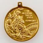 """Image of """"Gold Medal from the 1964 Olympics in Tokyo, Dated 1964"""""""
