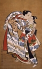 "Image of ""Courtesan and Attendant, By Kaigetsudo Ando, Edo period, 18th century"""