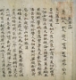 """Image of """"The Charm of Ancient Transcribed Books"""""""