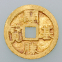 """Image of """"Ancient Coins"""""""