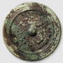 """Image of """"Ancient Chinese Mirrors from Japanese Kofun Burial Mounds"""""""
