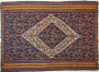 """Image of """"Asian Textiles: Textiles of Nomadic People from Asia"""""""