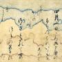 "Image of ""宫廷的美术 平安–室町时代"""