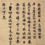 """Image of """"Zen and Ink Painting 