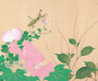 """Image of """"Painting and Calligraphy 