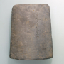 """Image of """"Inscribed Roof Tiles from Ancient Temples"""""""