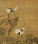 """Image of """"Chinese Painting: Auspicious Subjects in Chinese Paintings"""""""