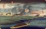 『浮世絵と衣装―江戸(浮世絵)』の画像