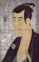 "Image of ""The Art of Ukiyo–e | 17th–19th century"""