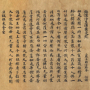 """Image of """"Calligraphy and Textiles"""""""
